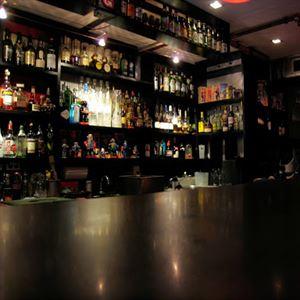 Robot Bar