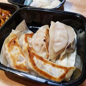 I Love Dumplings Express