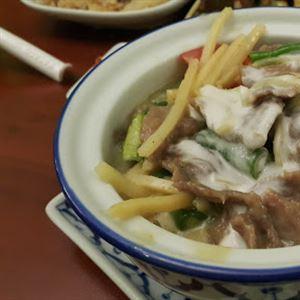 Aloi Thai