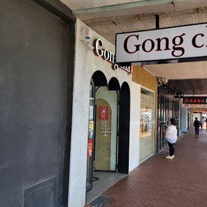 Gong Cha Clayton
