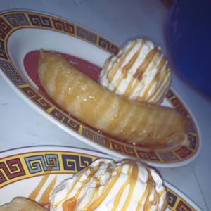Good Fortune Chinese Restaurant