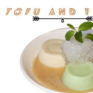 Saigon Desserts