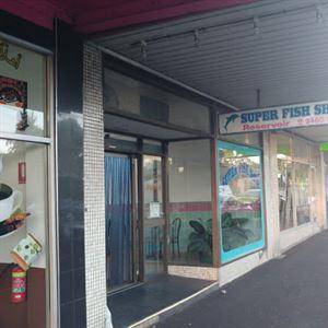 Super Fish Shop
