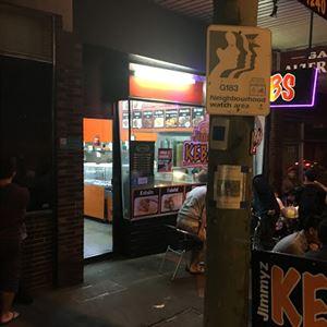 Jimmyz Kebabs Nunawading