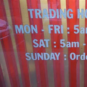 Sunny Phong Bakery