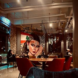 Beirut Bazaar