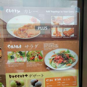 Japanese Kitchen Sakae