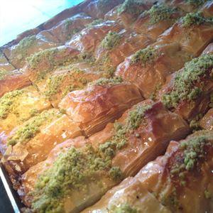 Persian Bakery