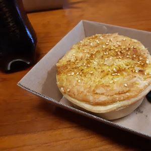 CJ's Pastries