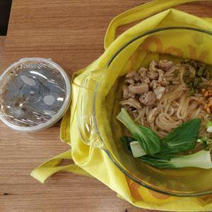 75 Thai Noodles Shop