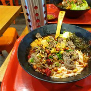 Fen Ku Guilin Noodle