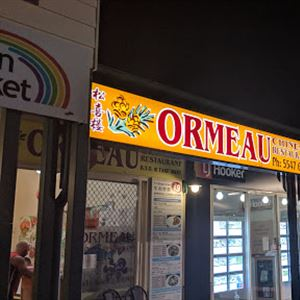 Ormeau Chinese Restaurant