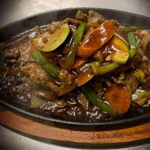 Highland Court Chinese Restaurant