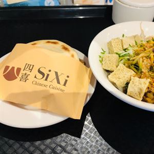 SiXi Chinese Cuisine 四喜