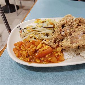 Ho Chia Food Bar