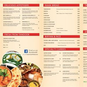 Sanjh Indian Restaurant