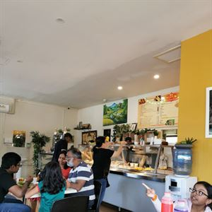 Yaal Cafe