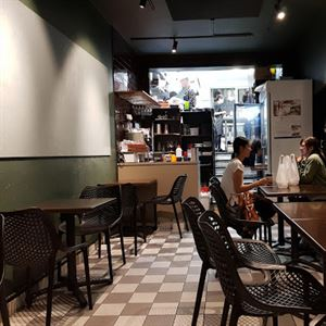 Kojiro Japanese Restaurant