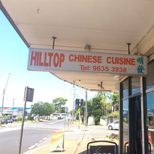 Hilltop Chinese Cuisine