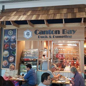 Canton Bay Duck & Dumpling