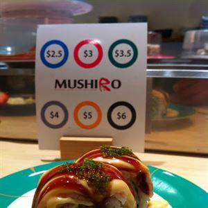 Mushiro Japanese Restaurant