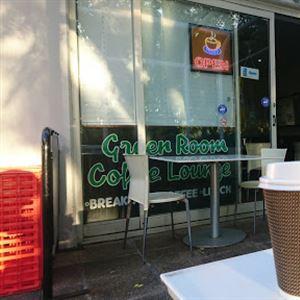The Green Room Espresso Lounge
