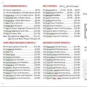 Noodle & Rice Asian Takeaway