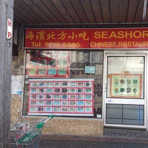 Seashore Chinese Restaurant