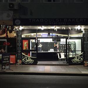 Traboulsi Bakery