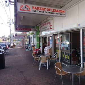 Bakery of Lebanon