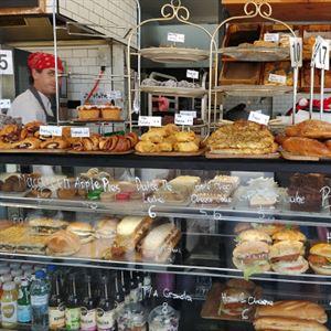 Shuk Bakery