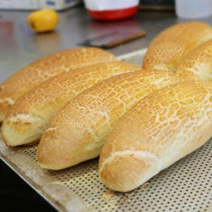 Nhu Ngoc Bakery