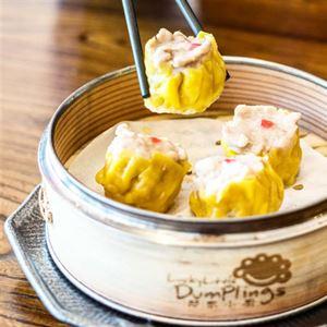Lucky Little Dumplings Greensborough