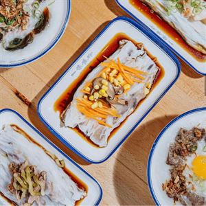 Yat Tiu Rice Noodle Rolls