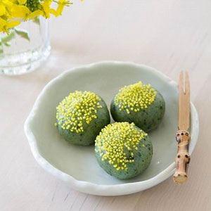 Vietnamese Sticky Rice Balls - Mochi