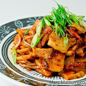 Stir Fried Pork with Kimchi - Chef Recipe by Neil Perry
