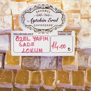 Mastic Turkish Delight - Pomme Larmoyer