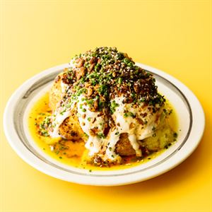 Whole Roasted Cauliflower, Capers and Dates - Chef Recipe by Duncan Welgemoed
