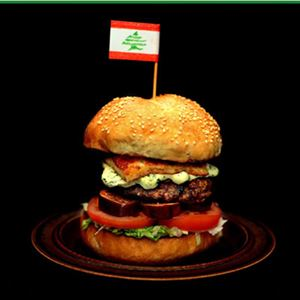 The Lebanese Burger - Chef Recipe by Robert Bousamra